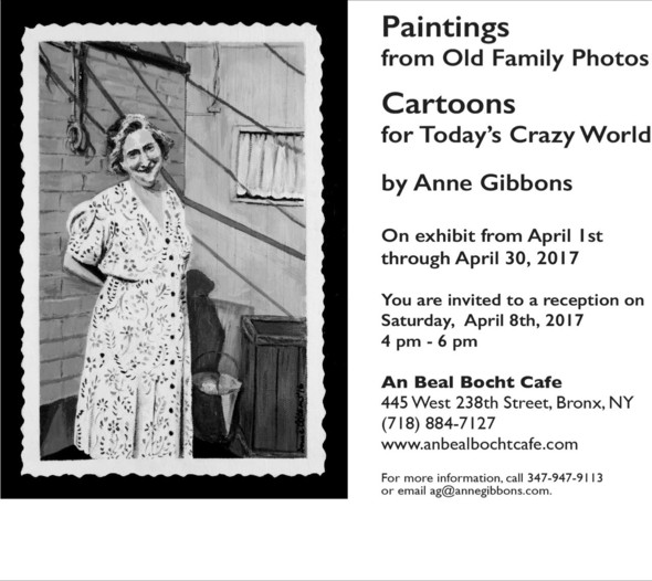 Anne Gibbons exhibit invitation