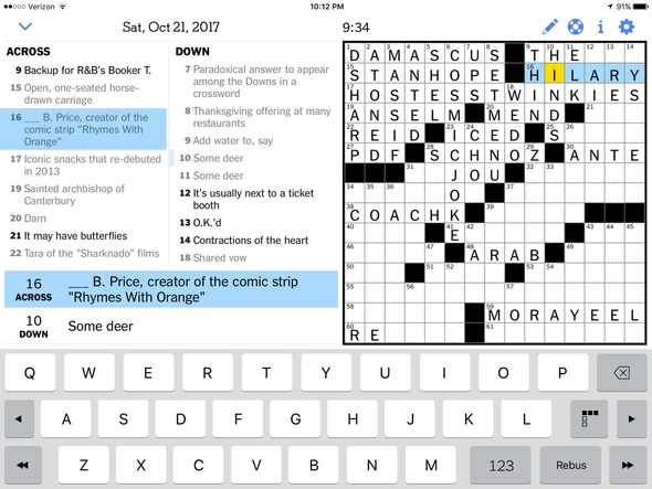 Hilary Price in the NYT Crossword Puzzle
